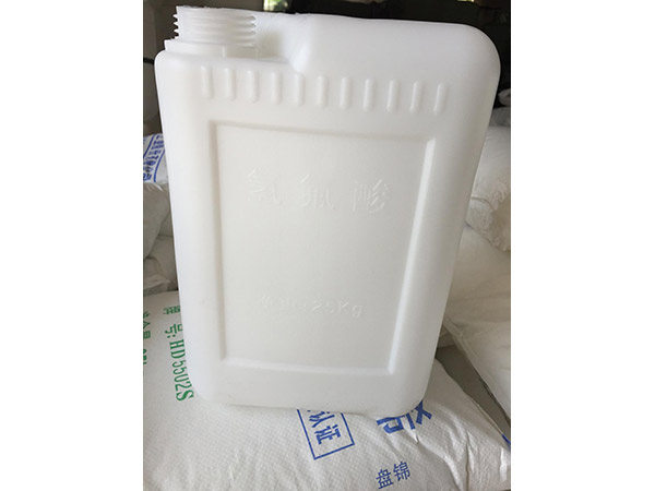 25L吹塑白方桶