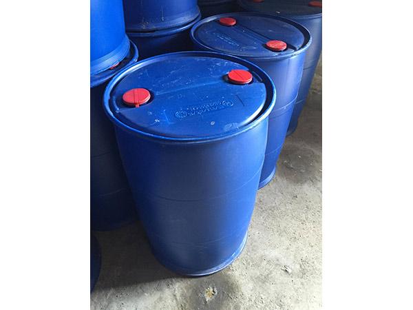 200L雙環桶